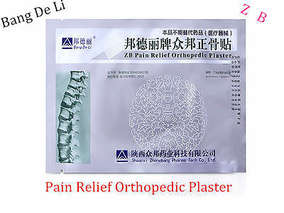 20pcs ZB Orthopedic Arthritis Strains Pain Relief Relieving Patch Plaster Herbs