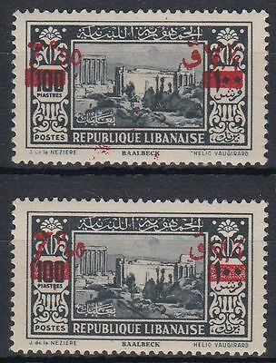Liban Lebanon 1938 * Mi.247 with two diff. overprint types [st1947]