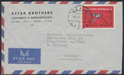 1961 Syrien Syria Cover Damaskus to Germany, Messe Fair [ca754]
