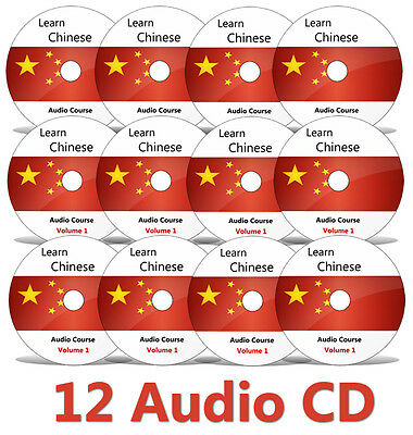 Learn to speak CHINESE Mandarin Complete Language Training Course on 12 AUDIO CD
