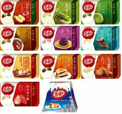 Limited Japanese Nestle Kit Kat Regional Chocolate box 2018 From Japan