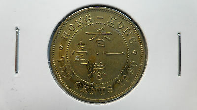 Hong Kong 1980 10 Cents, 3500 less survived / Super rare, AU (4)