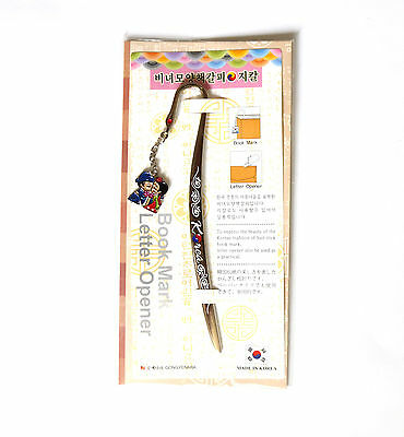 Traditional Korean Metal Letter Opener -  young kids01