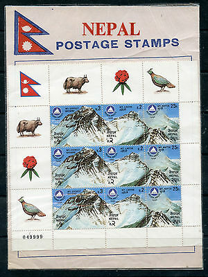 Weeda Nepal 404 VF mint NH part sheet of 9, Mt. Everest mountain issue CV $7.50