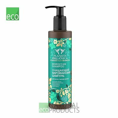 Planeta Organica Organic Moroccan Shampoo  Cleansing  For All Hair Types 280ml