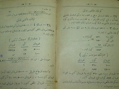 ottoman islamic old book antique ottoman book