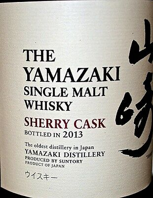 Yamazaki Sherry Cask 2013, 3cl Sample - try a very exclusive dram