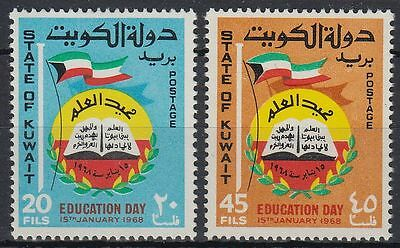 Kuwait 1968 ** Mi.370/71 Tag der Erziehung Education Day