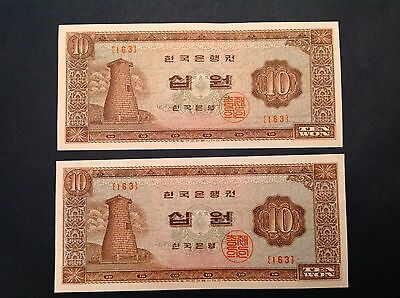 South Korea Ten 10 Won 1962 - 1963 ND Choice Uncirculated Unc P 33e - Lot of 2