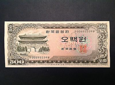 South Korea 1966 (ND) Won 500 Uncirculated Unc P 39