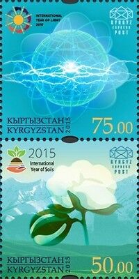 Z08 KYR15103a KYRGYZSTAN 2015 International Year of Light and Soils MNH