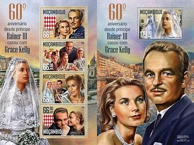 Z08 MOZ16228ab MOZAMBIQUE 2016 Prince Rainier III and Grace Kelly MNH Set