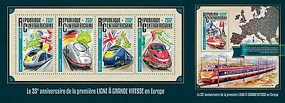 Z08 IMPERFORATED CA16202ab CENTRAL AFRICA 2016 Trains MNH Set