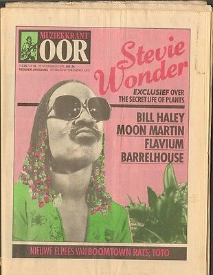 OOR 1979 24 Stevie Wonder BARRELHOUSE Bill Dixon FLAVIUM Molly Hatchett RECORDS