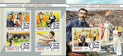 Z08 Imperforated GU16207ab GUINEA 2016 the first Olympic Games MNH Set