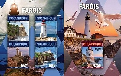 Z08 IMPERFORATED MOZ16125ab MOZAMBIQUE 2016 Lighthouses MNH Set