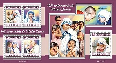 Z08 Imperforated MOZ15318ab MOZAMBIQUE 2015 Mother Teresa MNH Set