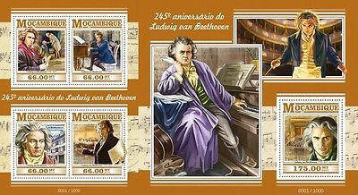 Z08 Imperforated MOZ15316ab MOZAMBIQUE 2015 Ludwig van Beethoven MNH Set