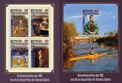 Z08 IMPERFORATED CA16313ab CENTRAL AFRICA 2016 Thomas Eakins MNH Set