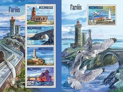 Z08 IMPERFORATED MOZ16208ab MOZAMBIQUE 2016 Lighthouses MNH Set