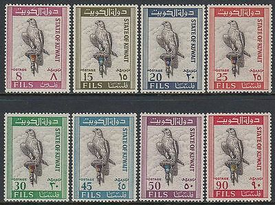 Kuwait 1966 ** Mi.285/92 Freimarken Definitives Falke Hawk