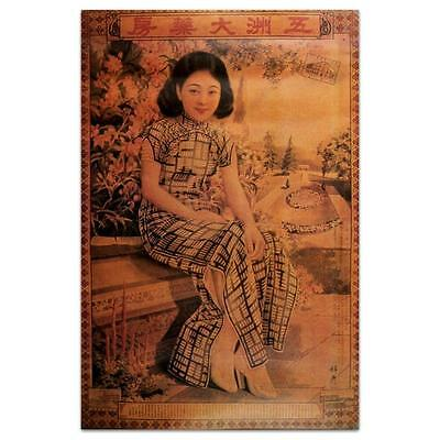 CHINESE PIN UP GIRL POSTER Ad 1930s Reproduction Print Shanghai Lady Asian Woman