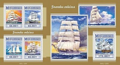 Z08 Imperforated MOZ15329ab MOZAMBIQUE 2015 Tall ships MNH Set