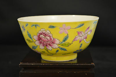 Antique  Chinese oriental yellow bowl-V039