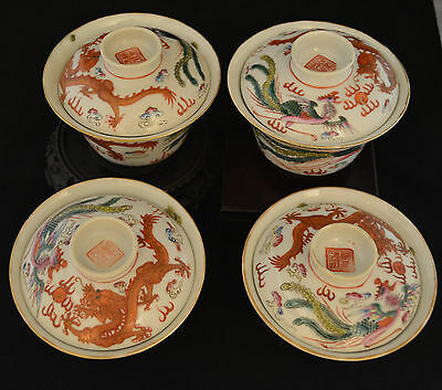 set of 4  Antique  Chinese oriental cups-V040