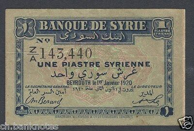 Syria Syrie One Piasters 1-1-1920 P6 Extremely Fine