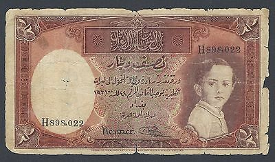 Iraq King Baby1/2 Dinar 1931 (1942) P17a Issued note