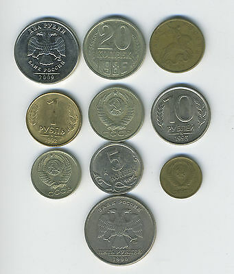 Russia & USSR - Lot of 10 different coins - Great Starter - Lot #RU18
