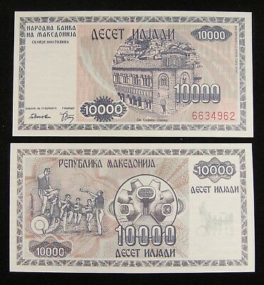 Macedonia Paper Money 10000 Denar 1992 UNC