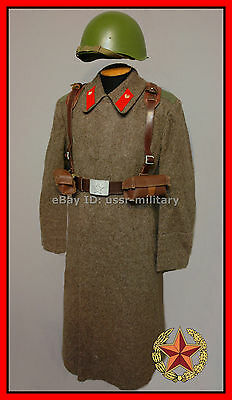 Sz.48-4 Soviet Infantry soldier's daily winter coat equipment USSR Russian