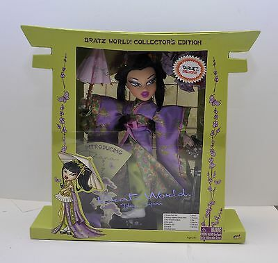 Bratz World Collector's Edition Japanese Doll Tiana New In Box