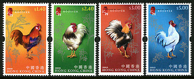 Hong Kong 1128-1131, MNH. New Year.  Lunar Year of the Rooster, 2005