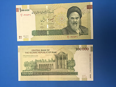 Iran 100000 (100,000) , Rials Rial UNC  Khomeini UNCIRCULATED Currency