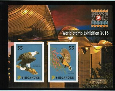 Singapore 2012 World Stamp Exhibition 2015 Serialized Imperforated M/S MNH