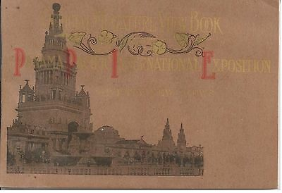 PPIE Miniature View Book - Panama-Pacific Int'l Exposition 70 new views! BROWN