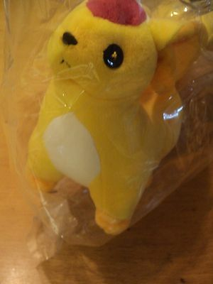 Official Final Fantasy Xiv 14 Carbuncle Yellow Topaz Plush Soft Toy - New Sealed