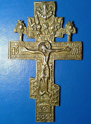 Ancient Bronze Cross 17-19th century.