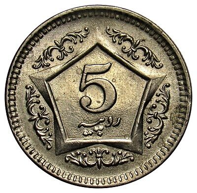 Pakistan 5 Rupees coin 2003 km#65