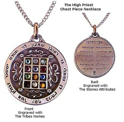 Jewish Messianic Hoshen Pendant necklace High Priest Breastplate 12 tribes 2""