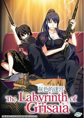 DVD The Labyrinth of Grisaia Movie ( English Subtitle All Region) + Free Gift