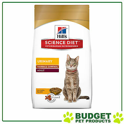 Hills Science Diet Feline Dry Urinary Hairball For Adult Cats 1.58kg