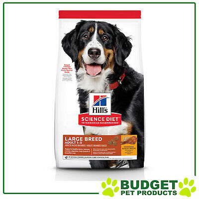 Hills Science Diet Dry Adult For Large Breed Dogs 12kg