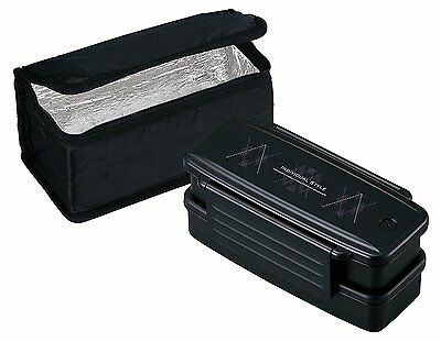 OSK Bento Lunch Box 2 Tier with Cooler bag  from Japan