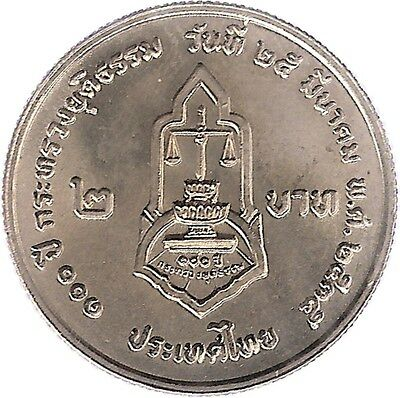 "Thailand 2 Baht 1992 ""100th Anniversary of Ministry of Justice"""