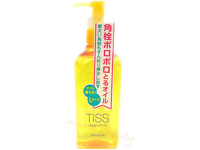 Shiseido Japan TISS Deep Off Makeup Cleansing Oil (230ml/7.7 fl.oz) Jumbo Size