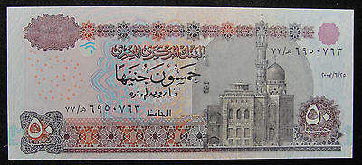Egypt 50 Pounds Paper Money 2007 UNC